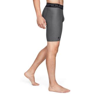 Men's HeatGear® Armour Long Compression Shorts