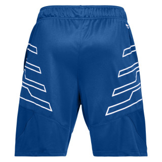 UA SELECT 9IN SHORT