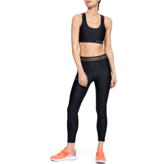 UA HG Armour Ankle Crop Jacquard