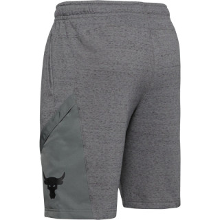 Project Rock Terry Shorts