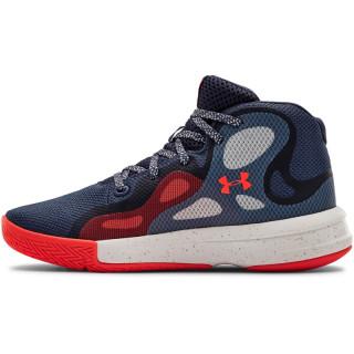 Boys' Grade School UA Torch 2019 Basketball Shoes