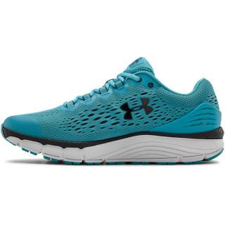 Men's UA Charged Intake 4 Running Shoes