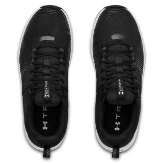 Men's UA Charged Engage Training Shoes