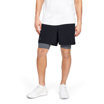 Men's Qualifier 2-in-1 Short