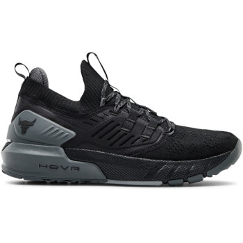 Men's UA PROJECT ROCK 3