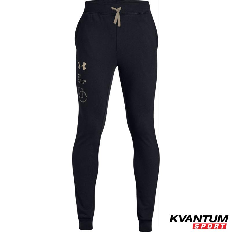 Copii - Rival Terry Pant