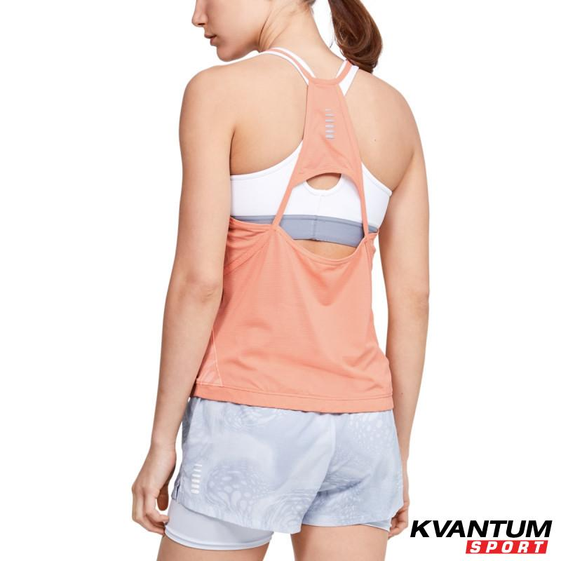 W UA QUALIFIER ISO-CHILL WEIGHTLESS TANK