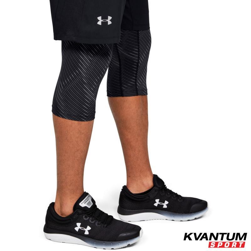 Men's UA Launch SW Long 2-in-1 Printed Shorts