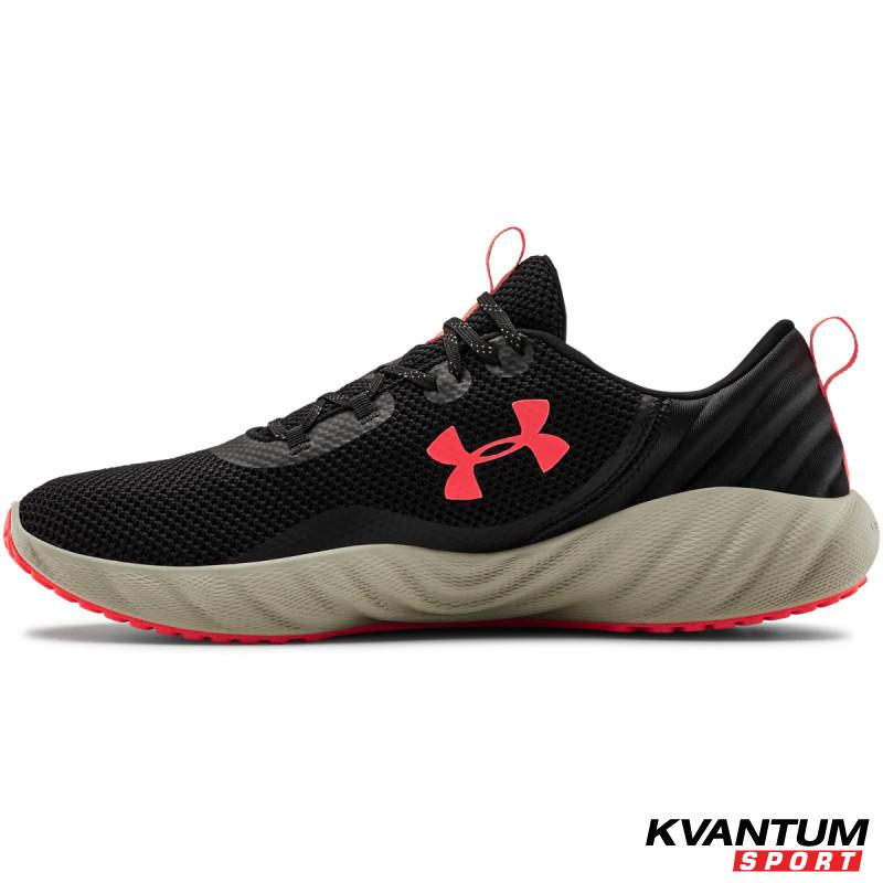 Men's UA Charged Will Sportstyle Shoes