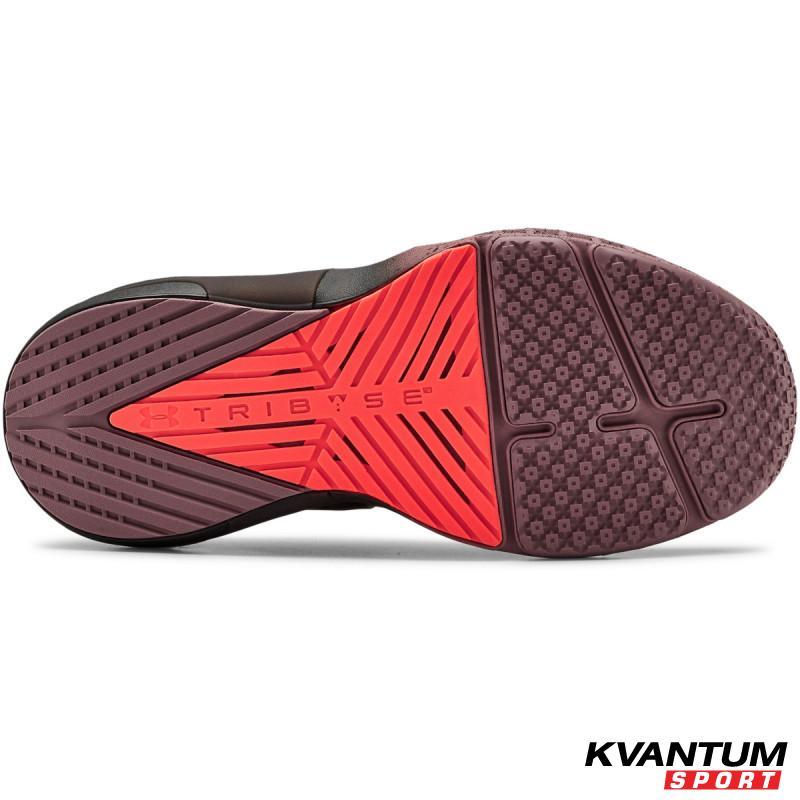 Women's UA HOVR™ Apex Training Shoes