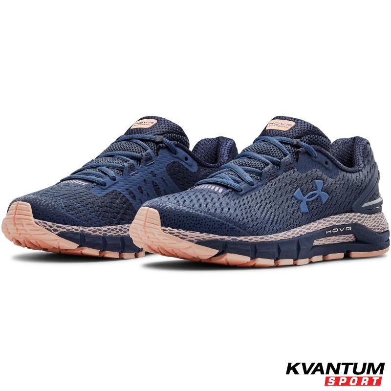 Women's UA HOVR™ Guardian 2 Running Shoes