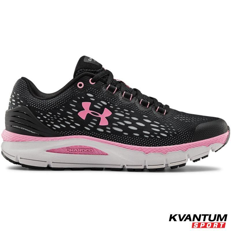 Women's UA Charged Intake 4 Running Shoes